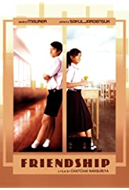 Watch Movie Friendship: Theu kap chan (2008)
