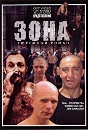 Zona Poster - TV Show Forum, Cast, Reviews
