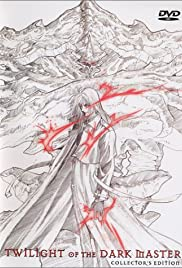 Twilight of the Dark Master(1997) Poster - Movie Forum, Cast, Reviews