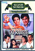 Primary image for Do Raaste