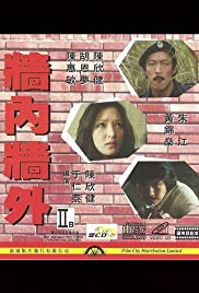 Cheung laap cheing ngoi Poster