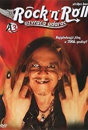 A3 - Rock'n'Roll uzvraca udarac(2006) Poster - Movie Forum, Cast, Reviews