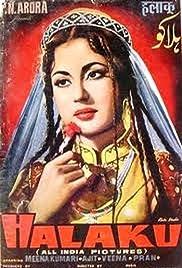 Halaku Poster