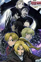 Image of Fullmetal Alchemist the Movie: Conqueror of Shamballa