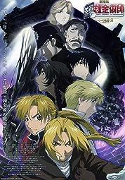 Fullmetal Alchemist The Movie: Conqueror Of Shamballa (2005)
