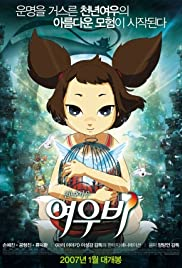 Cheon-nyeon-yeo-woo-yeo-woo-bi(2007) Poster - Movie Forum, Cast, Reviews