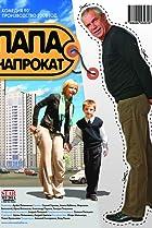 Image of Papa naprokat