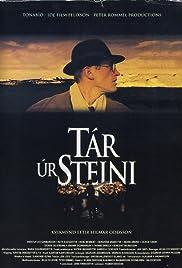 Tár úr steini Poster