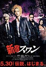 Shinjuku suwan (2015) Poster - Movie Forum, Cast, Reviews