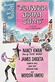 Flower Drum Song (1961) Poster - Movie Forum, Cast, Reviews