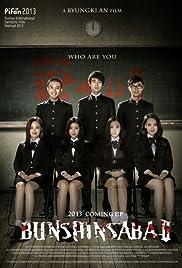 Bi Xian 2 Poster