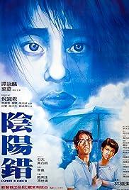 Yam yeung choh Poster