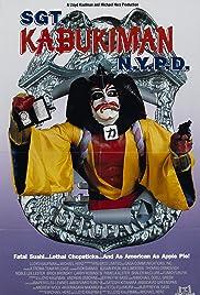 Sgt. Kabukiman N.Y.P.D.(1990) Poster - Movie Forum, Cast, Reviews