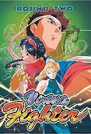 Virtua Fighter Poster