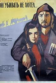 Matsi Khvitia Poster