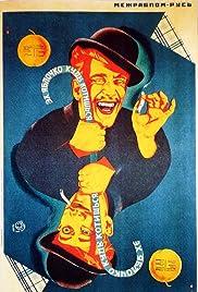 Ekh, yablochko! Poster