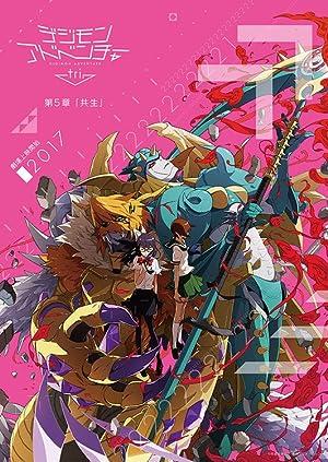 Digimon Adventure Tri. 5
