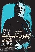 Az Tehran Ta Behesht