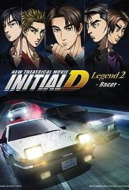 Shingekijouban Inisharu D: Legend 2: Tousou Poster