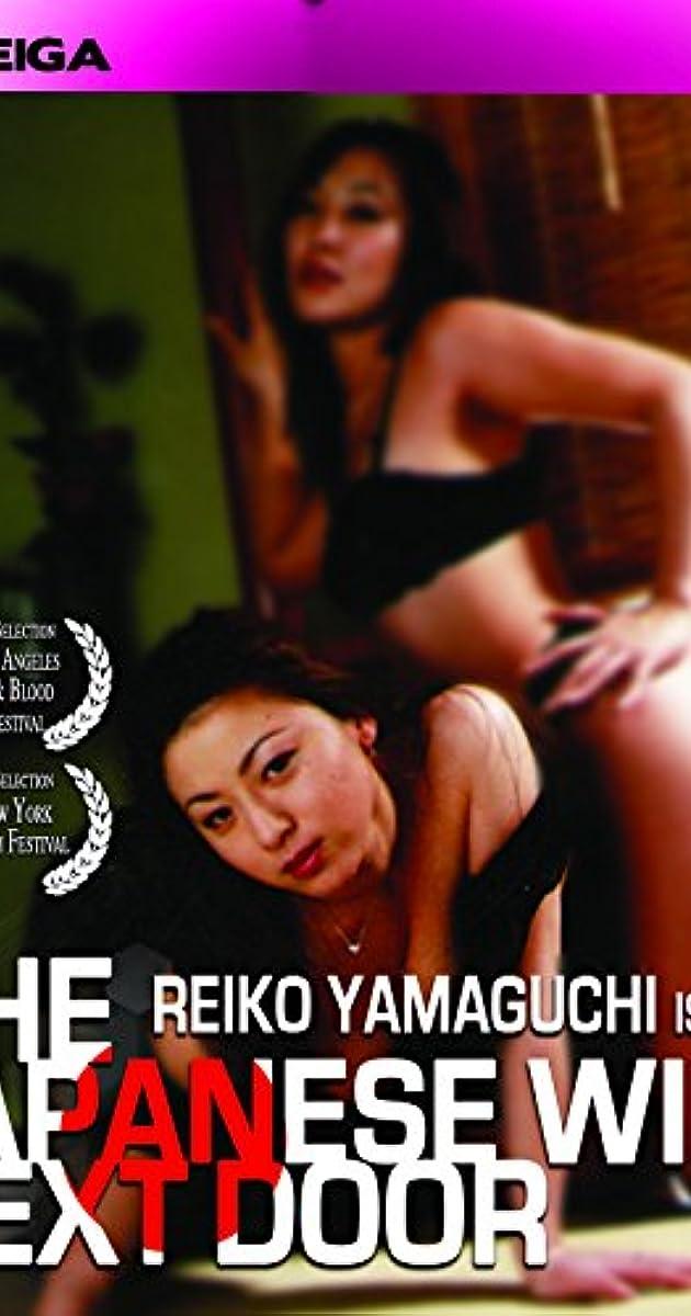 The Japanese Wife Next Door Full Movie Watch Online
