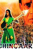 Image of Chingaari