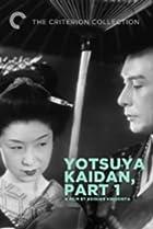 Image of The Yotsuda Phantom