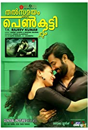 Thatsamayam Oru Penkutty Poster