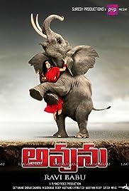 Avunu (Telugu)