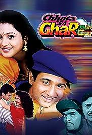 Chhota Sa Ghar Poster
