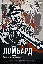 Lombard Poster