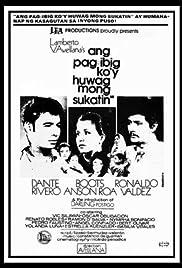 Ang pag-ibig ko'y huwag mong sukatin Poster
