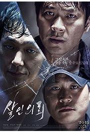Nonton Film The Deal (2015)