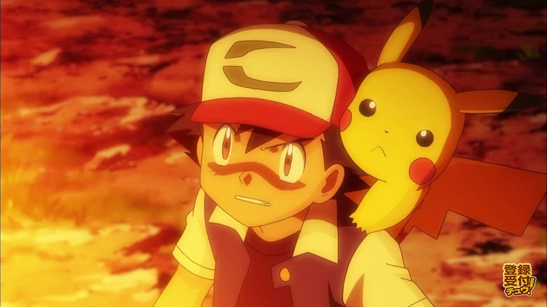 Pokémon 20 ¡Te elijo a ti!