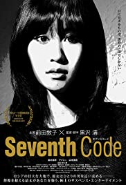 Sebunsu kôdo(2013) Poster - Movie Forum, Cast, Reviews
