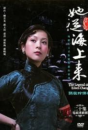 Ta tsung hai shang lai - Chang Ai-ling chuan chi Poster