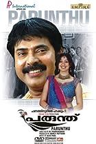 Parunthu (2008) Poster