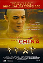 Wong Fei Hung (1991) Poster - Movie Forum, Cast, Reviews