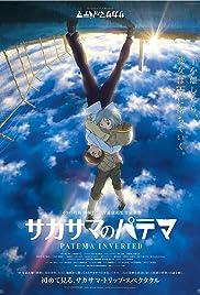 Sakasama no Patema(2013) Poster - Movie Forum, Cast, Reviews