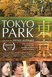 Tôkyô kôen(2011) Poster - Movie Forum, Cast, Reviews