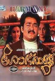 Sobharaj Poster