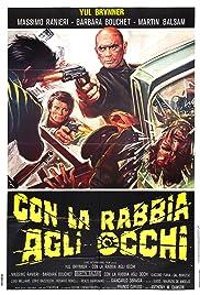 Death Rage(1976) Poster - Movie Forum, Cast, Reviews