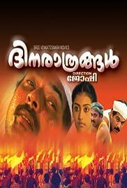 Dhinarathrangal Poster