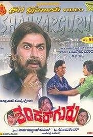 Shankar Guru Poster