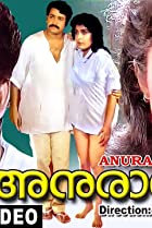 Image of Anuragi