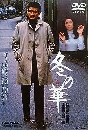 Fuyu no hana Poster