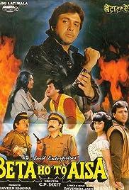 Beta Ho To Aisa Poster