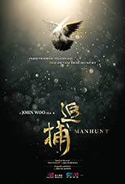 Manhunt(2017) Poster - Movie Forum, Cast, Reviews