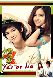 Watch Movie Yes or No (2010)