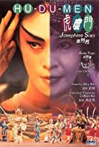 Image of Hu Du Men