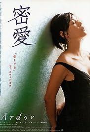 Ardor(2002) Poster - Movie Forum, Cast, Reviews